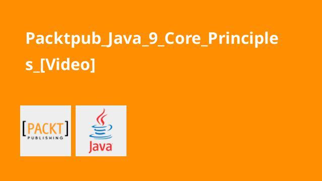 آموزش اصول Java 9